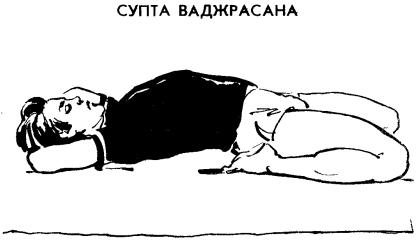 joga-lechim-golovnuyu-bol-3