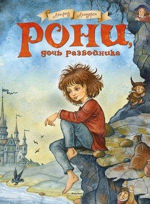 Книги Романы Для Подростков