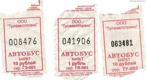 k-chemu-snitsya-bilet-1