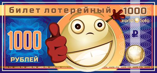 k-chemu-snitsya-bilet-3
