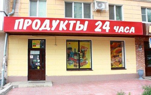 k-chemu-snitsya-magazin 4
