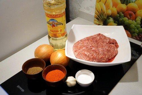 lyulya-kebab 1