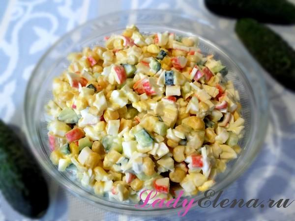 Фото рецепт крабового салата