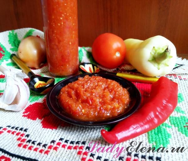 Аджика на зиму - 7 лучших рецептов вкусной домашней аджики