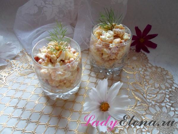 Фото рецепт салата из фасоли
