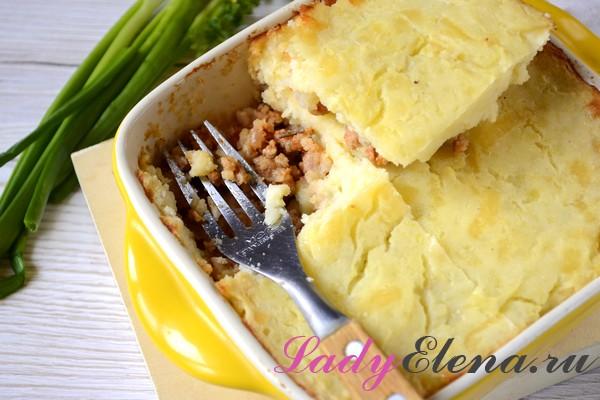 Фото рецепт картофельной запеканки