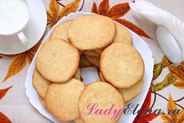 Фото рецепт печенья на рассоле