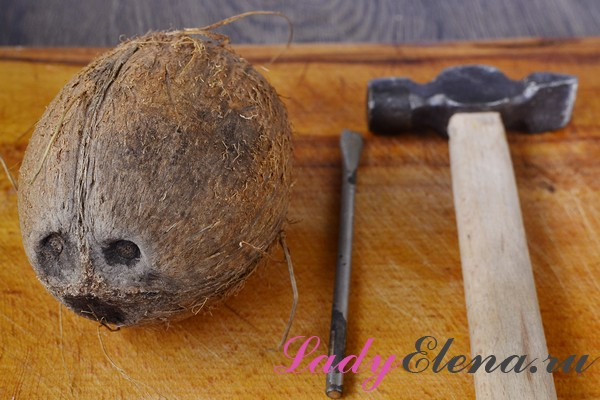 Как сделать кокосовую стружку из кокоса