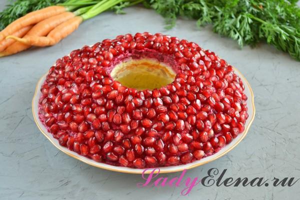 Фото рецепт салата Гранатовый браслет