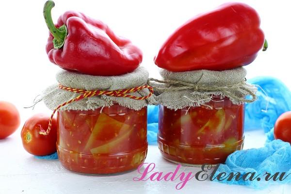 Фото рецепт лечо из перца и помидор на зиму