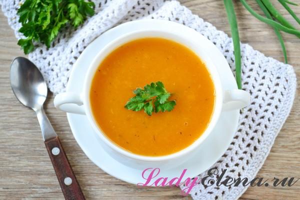 Суп пюре из тыквы фото рецепт