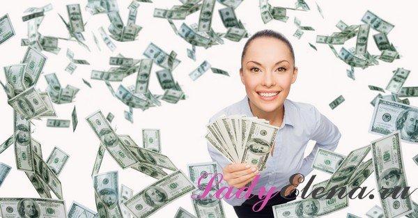Гороскоп - деньги в феврале