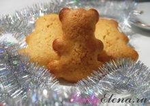 Мандариновые кексы фото рецепт