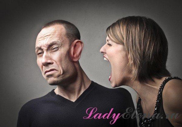 4 женских знака с плохим характером