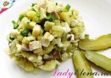 Салат из селедки - рецепт с фото