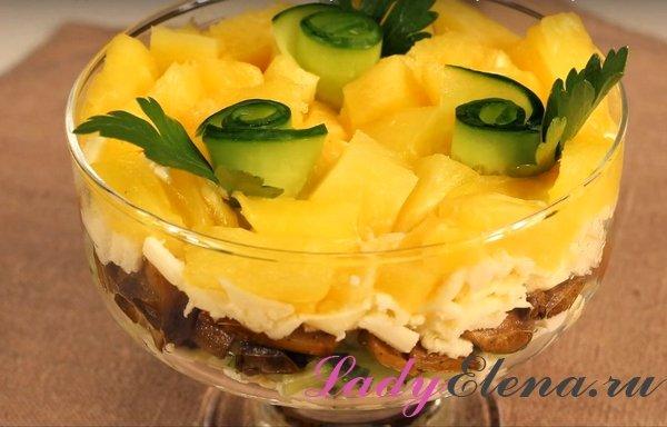 Салат с ананасами в креманке