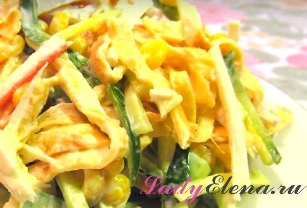 Салат крабовый с блинами - рецепт с фото