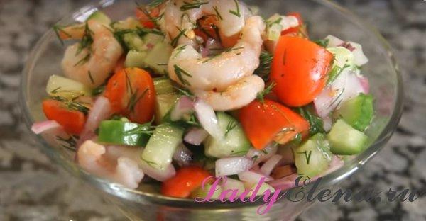 Салат с креветками фото-рецепт