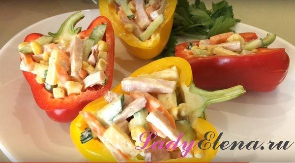 Салат из ветчины - интересная подача