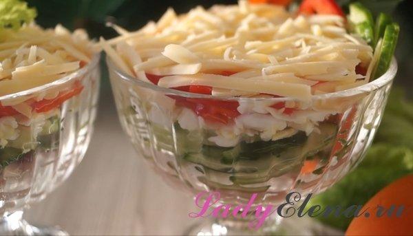 Салат из ветчины с болгарским перцем в креманках