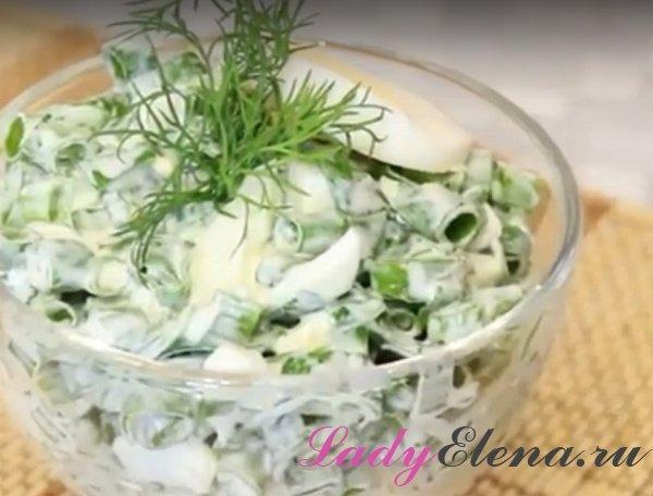 Салат из зеленого лука фото-рецепт