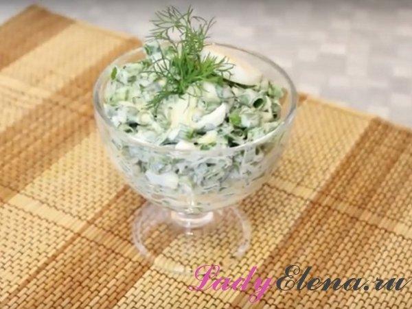 Весенний салат с луком