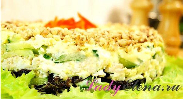 Салат с черносливом слоями фото-рецепт