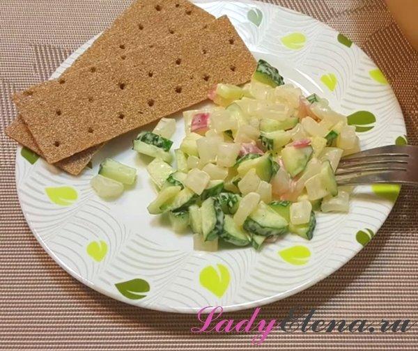 Салат с кальмарами фото-рецепт