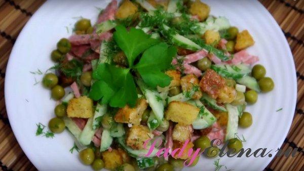 Салат с сухариками фото-рецепт