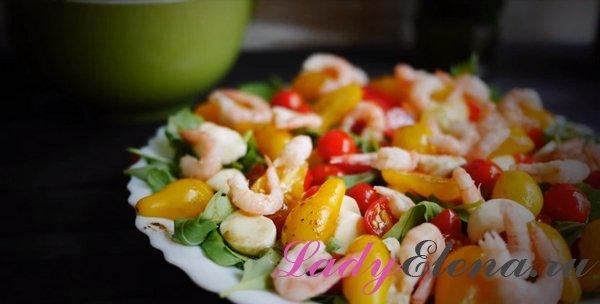 Салат с креветками и помидорами фото-рецепт