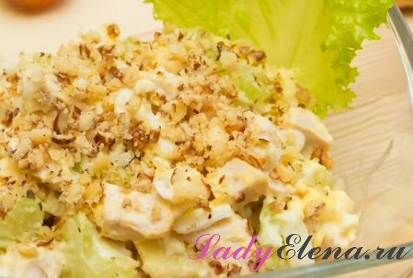 Салат с курицей и сельдереем фото-рецепт