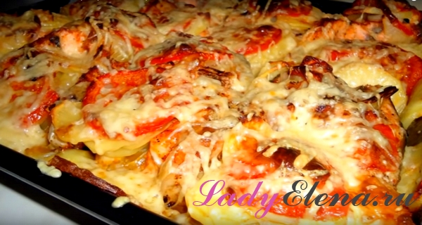 Красная рыба с картофелем в духовке