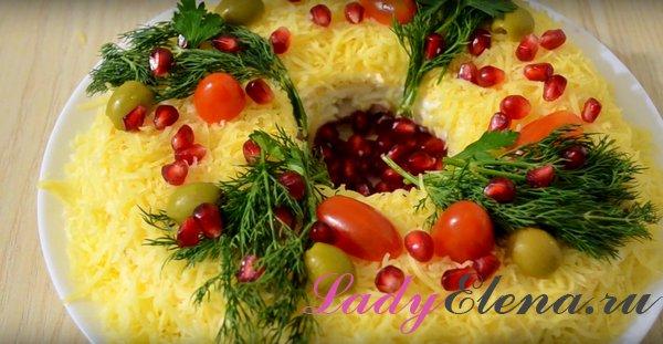 Салат с мясом слоями фото рецепт