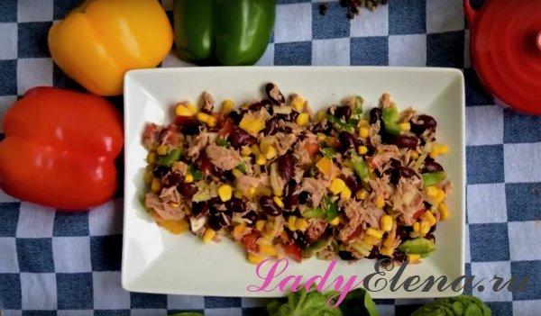 Салат из тунца с фасолью и болгарский перцем