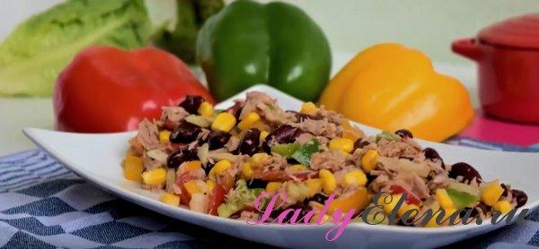 Фасолевый салат с тунцом фото рецепт