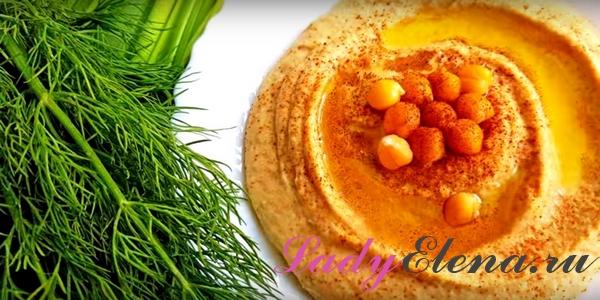 Хумус из нута фото рецепт