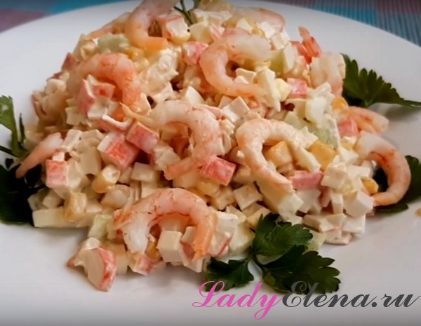 Крабовый салат с креветками фото-рецепт