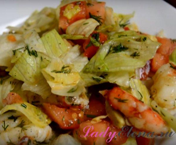 Салат с креветками и авокадо фото-рецепт