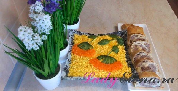 Салат с красной рыбой фото-рецепт