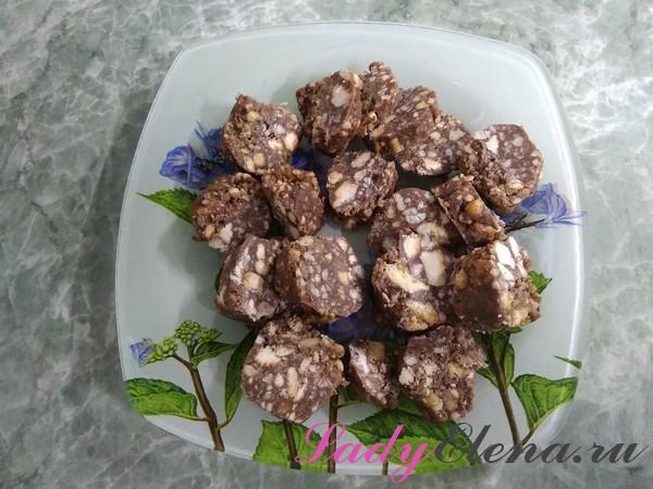 Шоколадная колбаска в домашних условиях