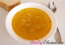Суп с яйцом фото-рецепт