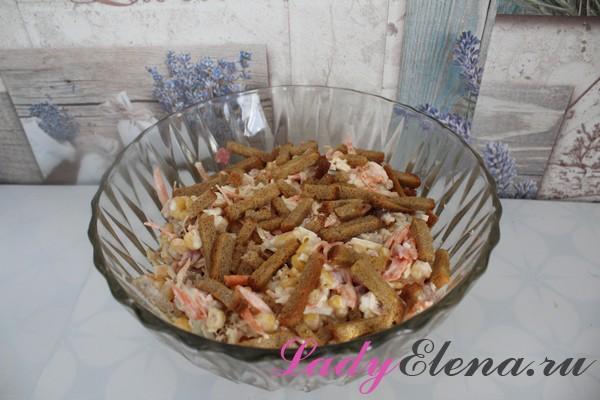 Салат из морковки и сухариков фото-рецепт