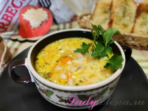 Вкусный суп из плавленого сырка