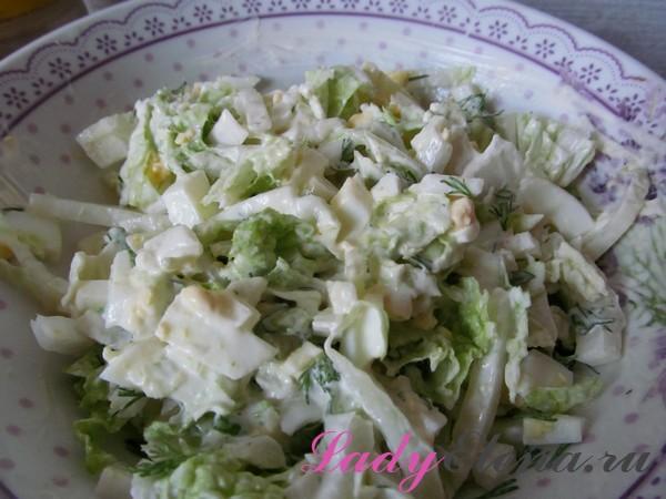 Салат из пекинки с яйцами
