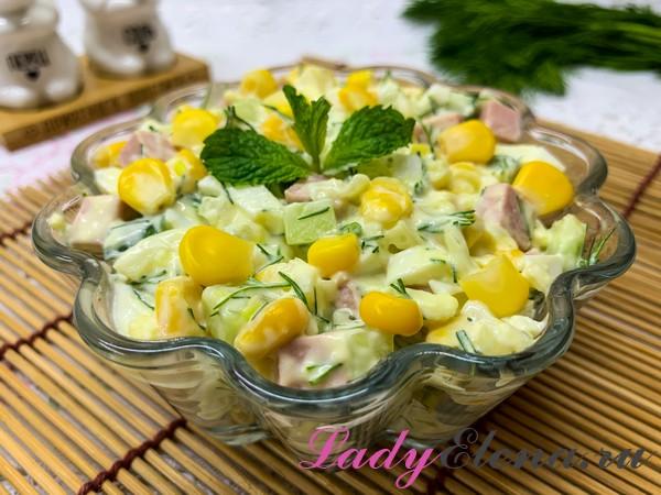 Салат из вареной колбасы с кукурузой