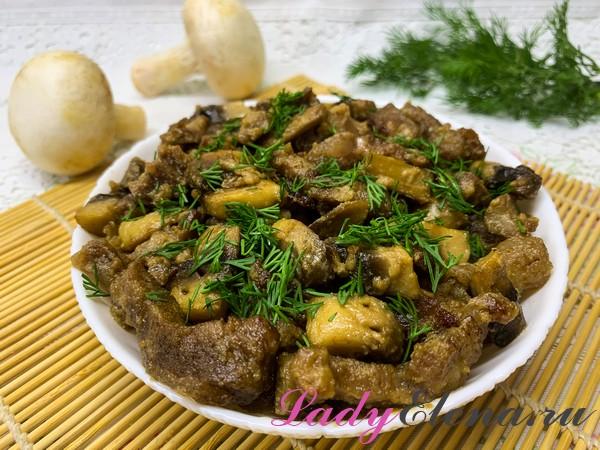 Говядина с грибами фото-рецепт