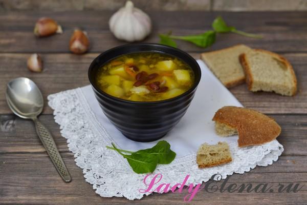 Фасолевый суп рецепт с фото