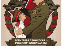 Правильные ответы на тест «Насколько ты знаешь советское кино»