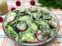 Салат с редиской и огурцом: 3 фото-рецепта