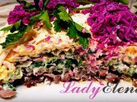 Салат «Сирень» — фото-рецепт для праздничного стола
